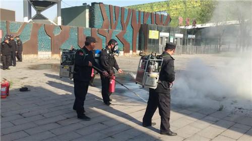保安消防演习